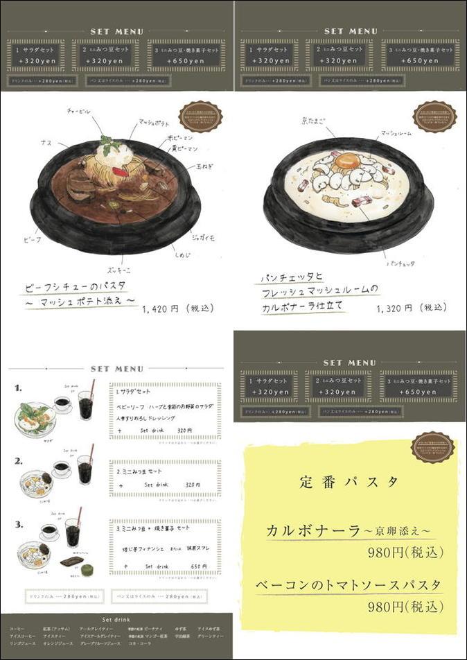 20150701京美②.JPG