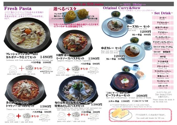 20121201 京美冬.jpg