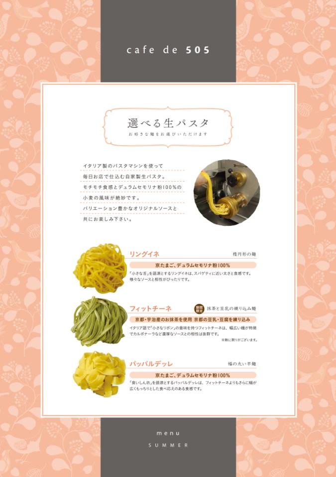 20140602 京美グランド表紙.jpg