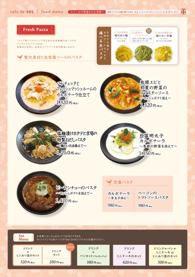 20140602 京美グランド1.jpg