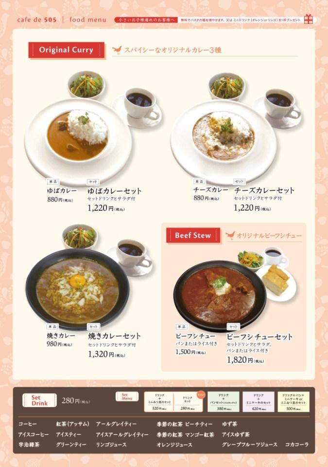 20140602 京美グランド2.jpg