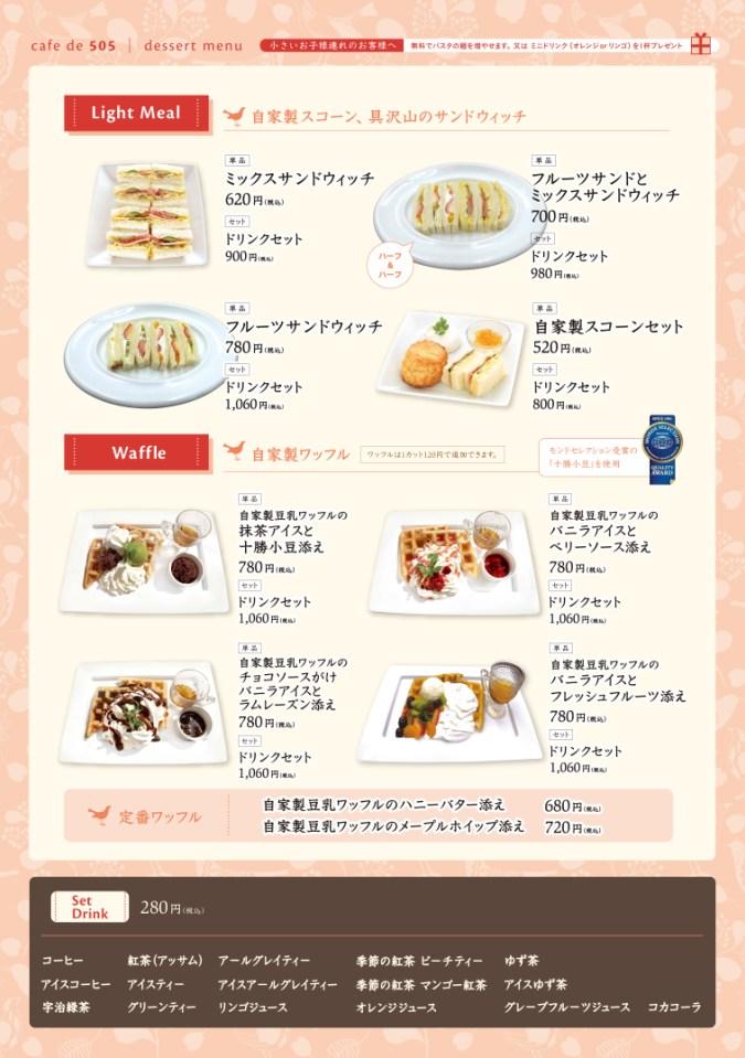 20140602 京美グランド3.jpg