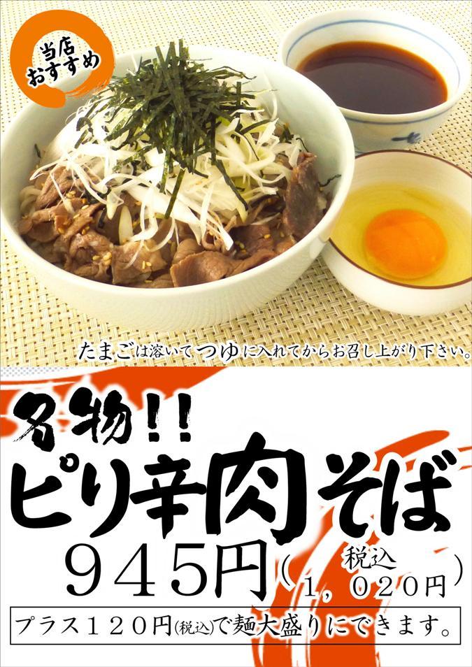 20140602 羽田グランド1.JPG