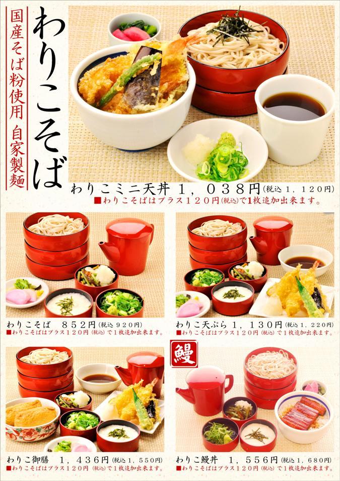 20140602 羽田グランド3.JPG