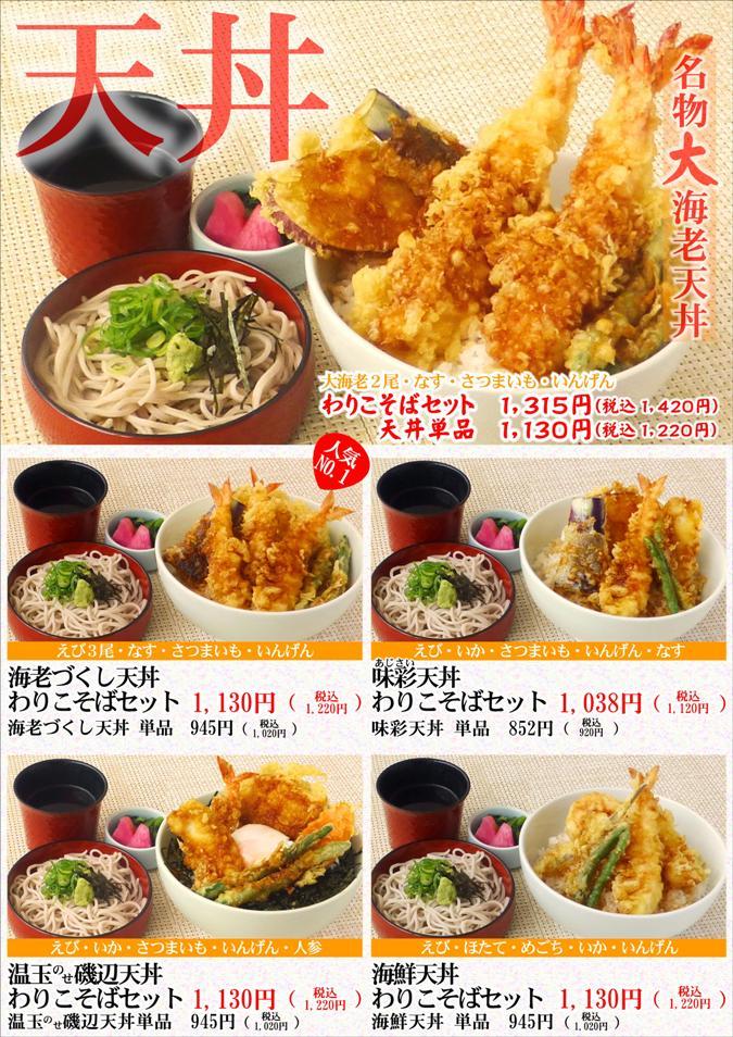 20140602 羽田グランド4.JPG