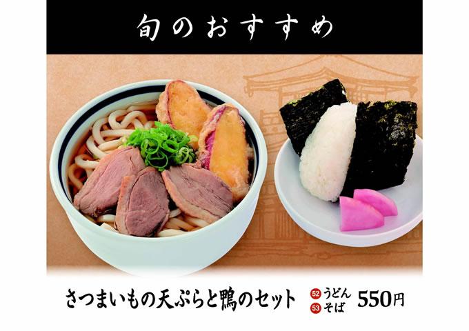 news_kyoto01.jpg