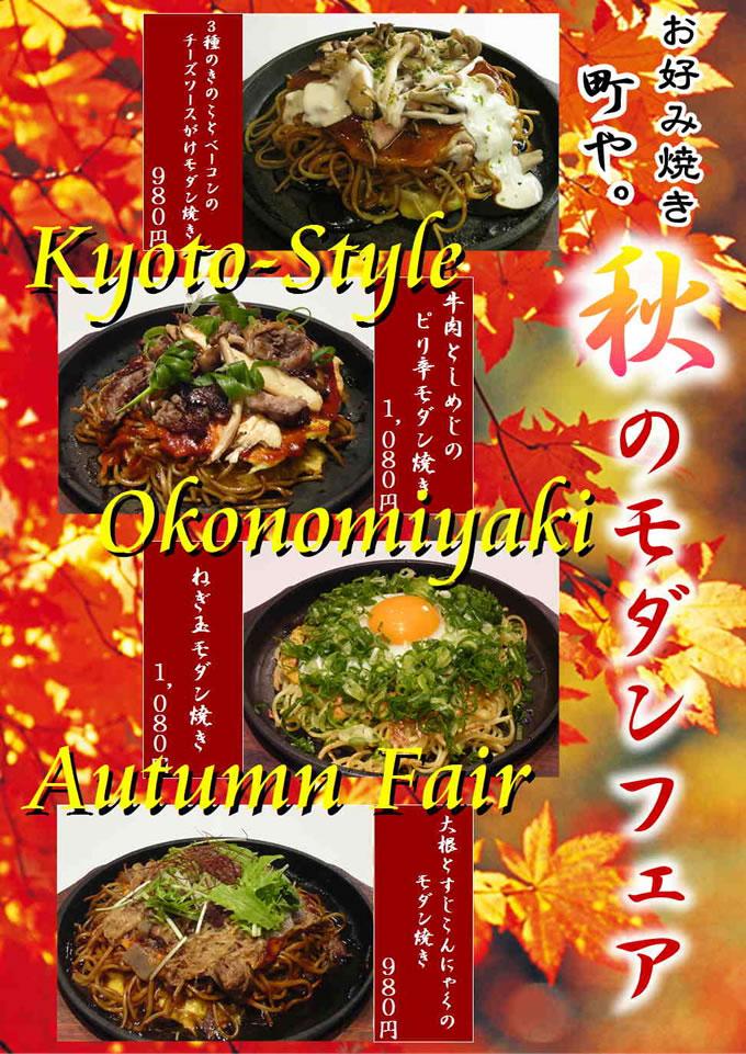 news_machiya01.jpg